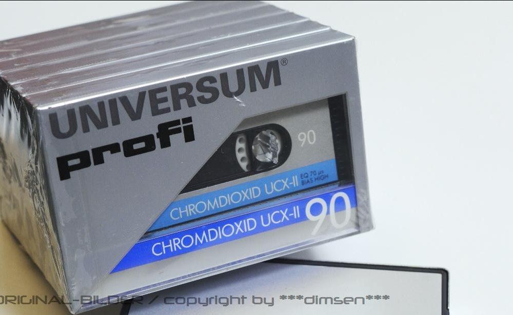 UNIVERSUM PROFI UXC-II 空白带