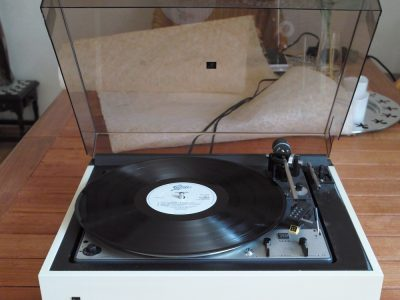 Dual 1226 Record Player