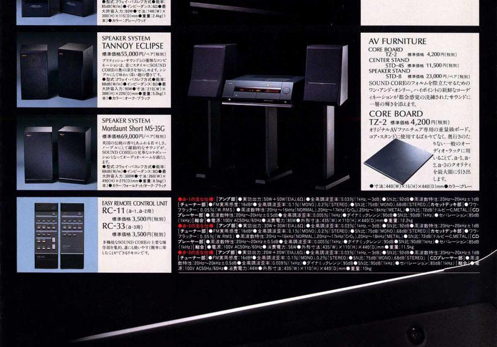 【广告】SOUND-CORE