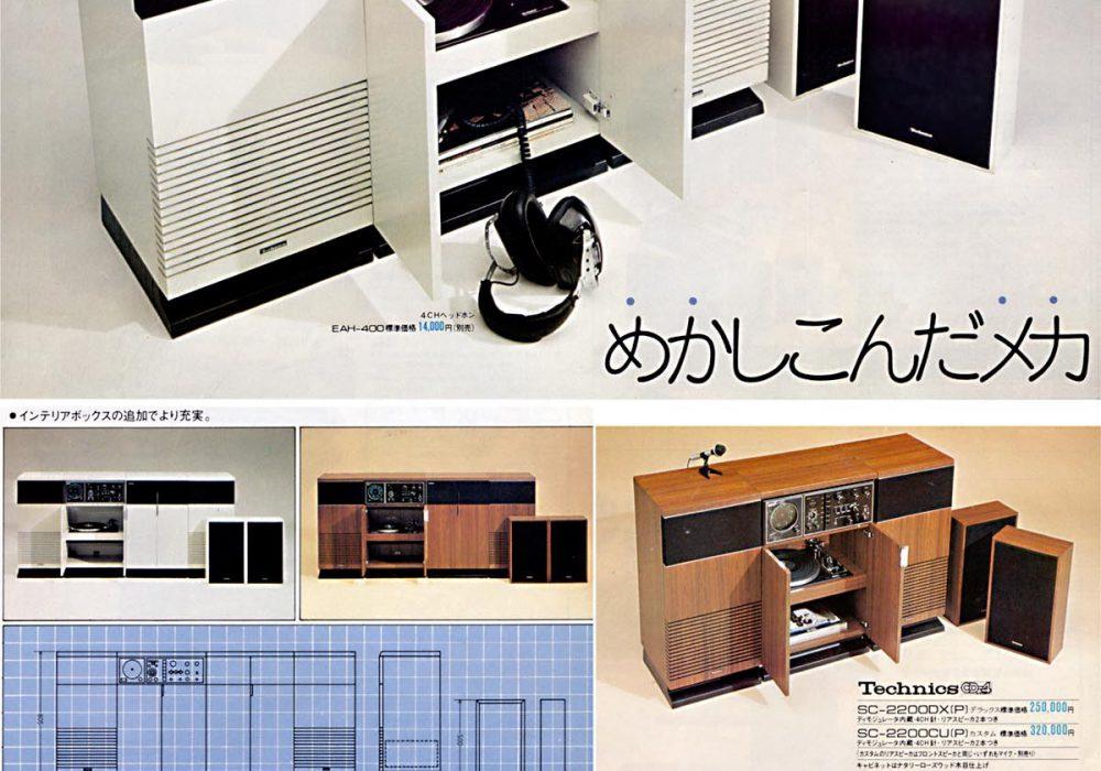 【广告】SC-2200