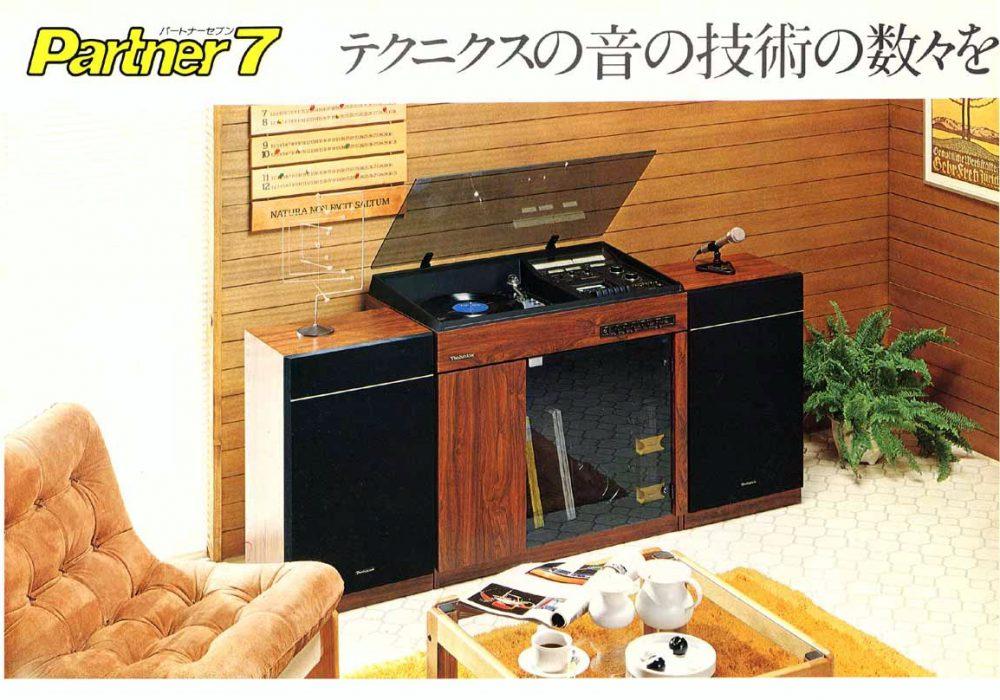 【广告】interior-立体声
