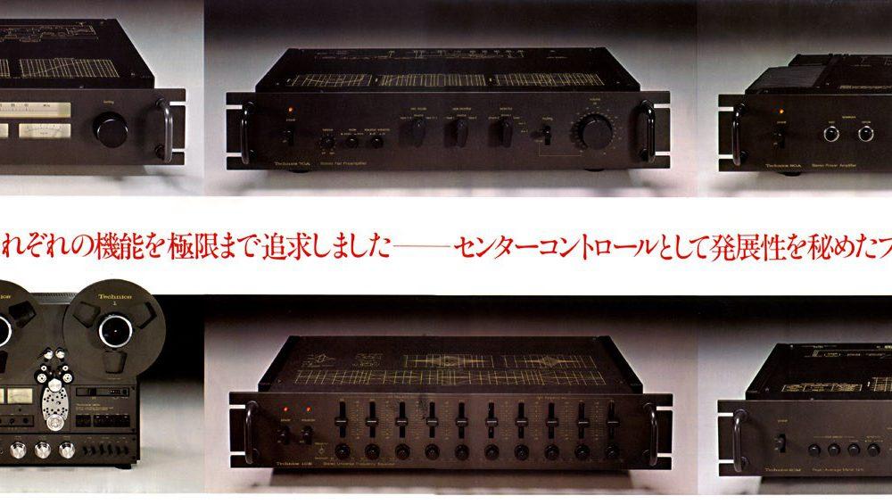 【广告】FLAT AMP