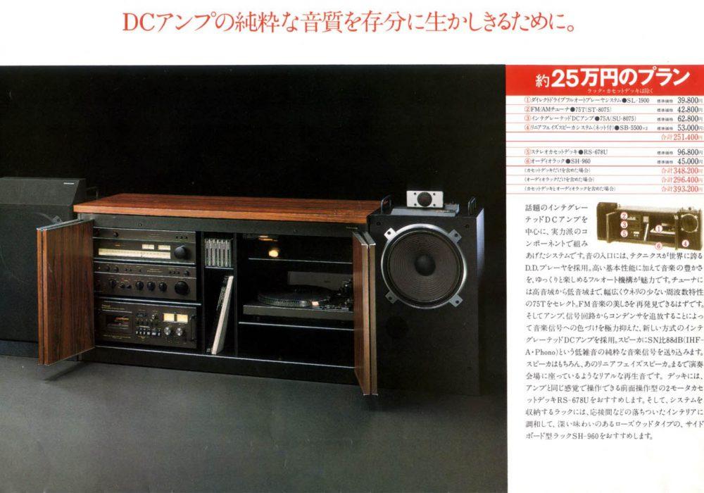 【广告】HG_COMPONENT_1977