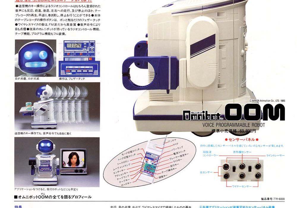 【广告】omnibot_OOM