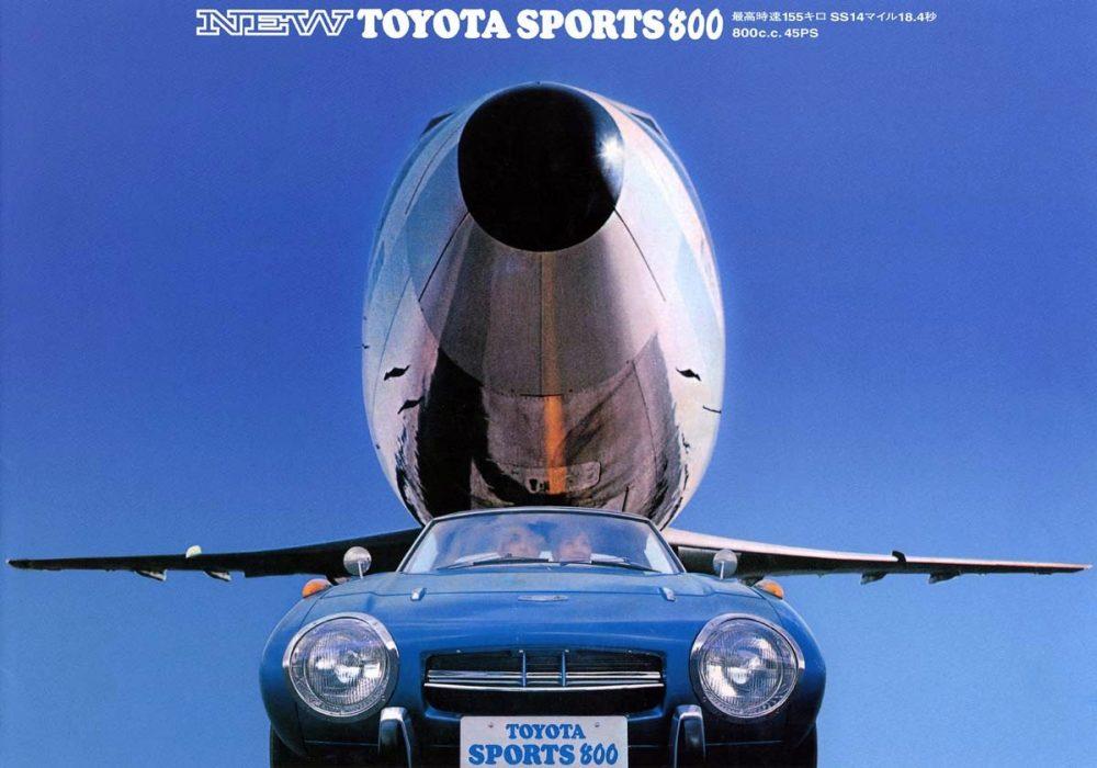 【广告】TOYOTA-SPORTS800