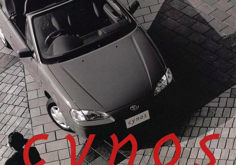 【广告】CYNOS-CONVERTIBLE