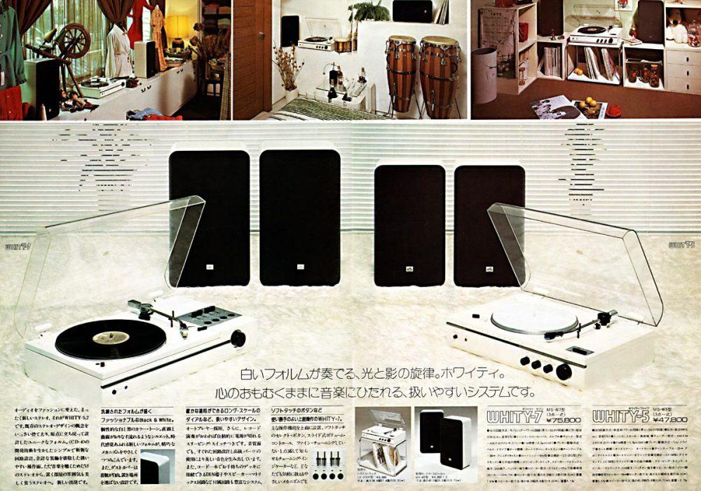 【广告】WHITY