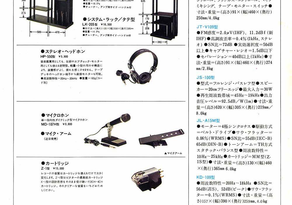 【广告】BLACK109