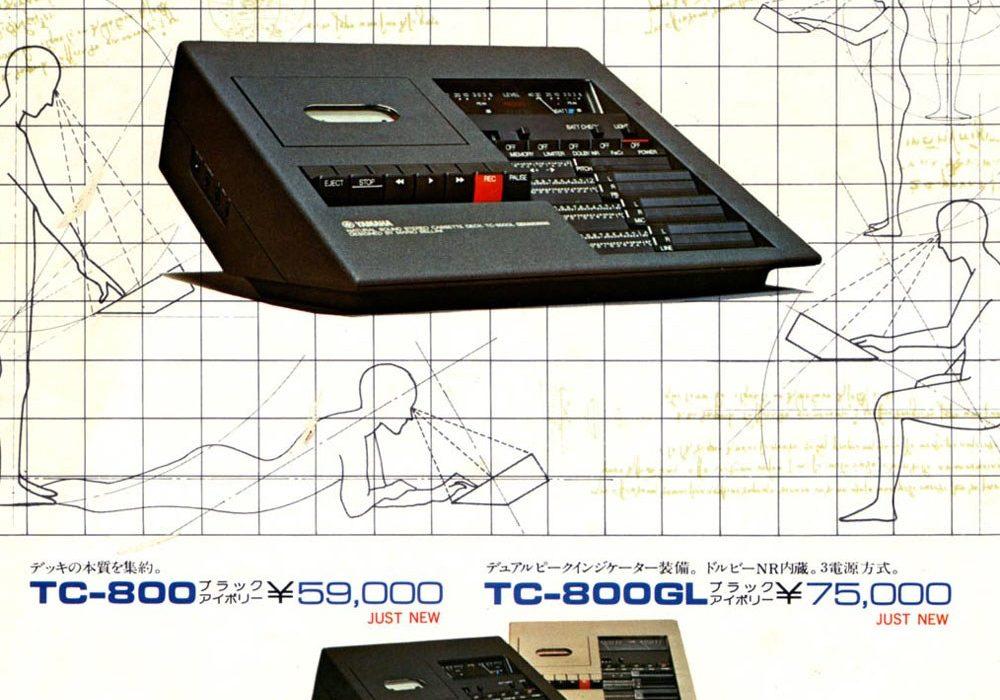 【广告】TC-800 TC-800GL