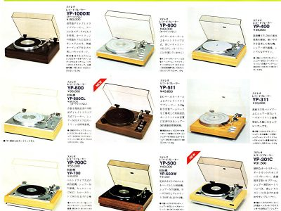 【广告】NATURAL SOUND COMPONENT