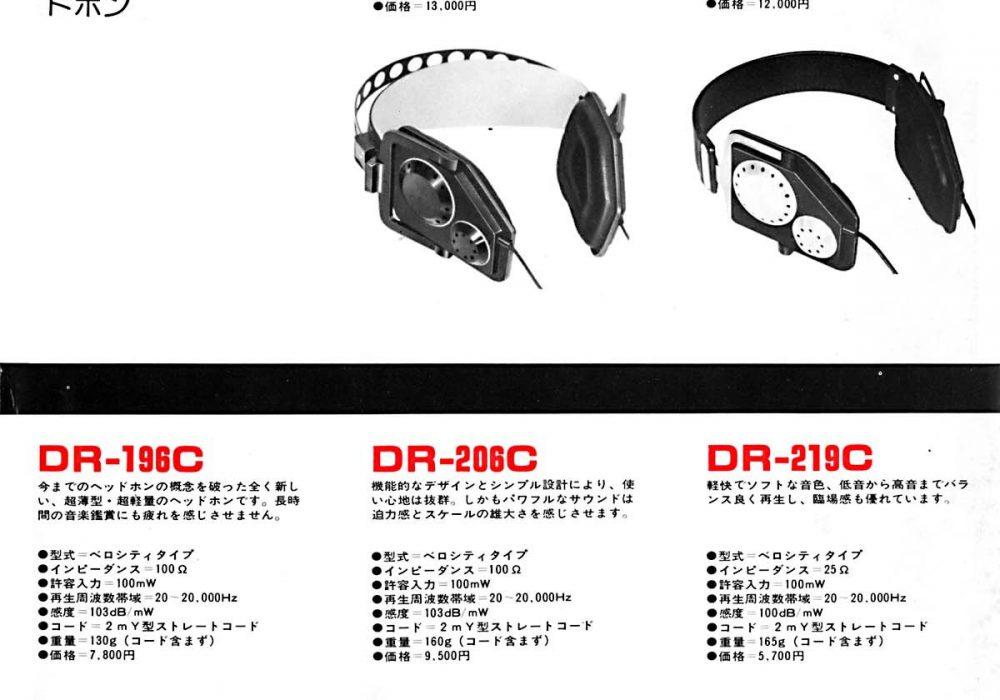 【广告】ELEGA Headphone