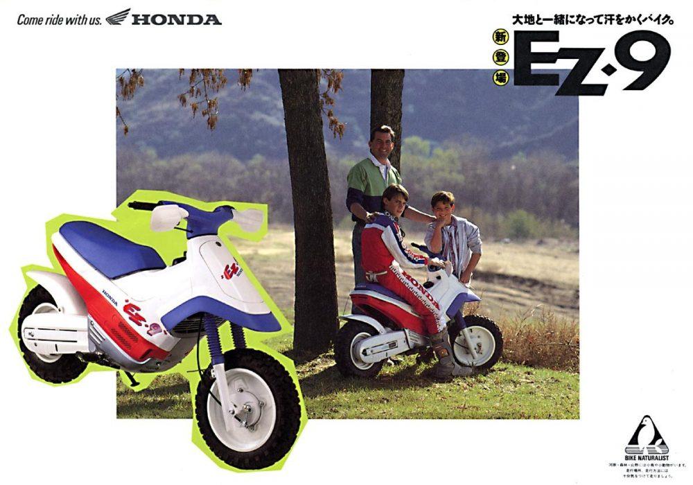 【广告】EZ-9