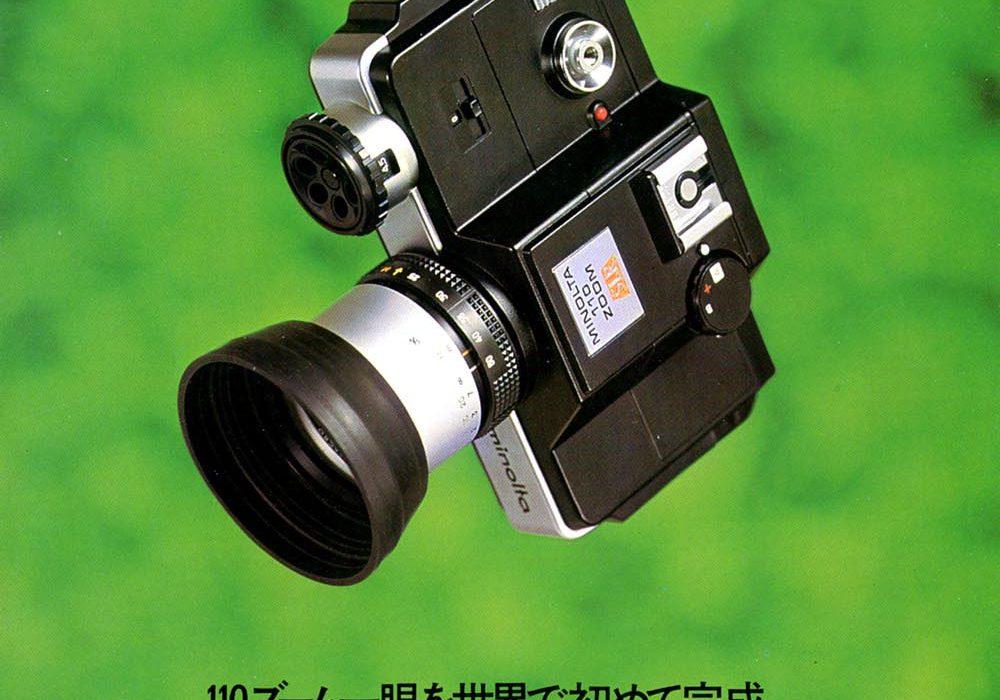 【广告】Minolta 110 ZOOM