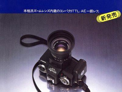 【广告】Minolta 110 ZOOM SLR MARK2
