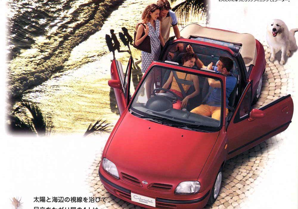 【广告】March-Cabriolet