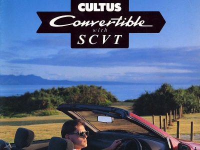 【广告】SUZUKI CULTUS-Convertible