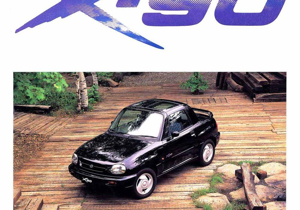 【广告】SUZUKI X-90