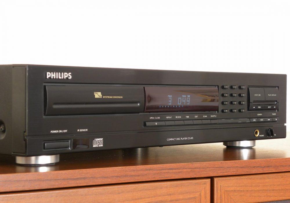 Philips CD692 CD播放机