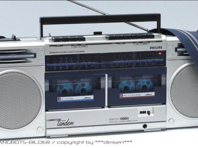 飞利浦 PHILIPS D8335 双卡收录机