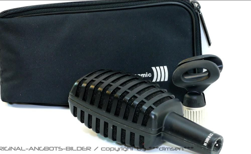 拜亚动力 BEYERDYNAMIC M380 头戴耳机