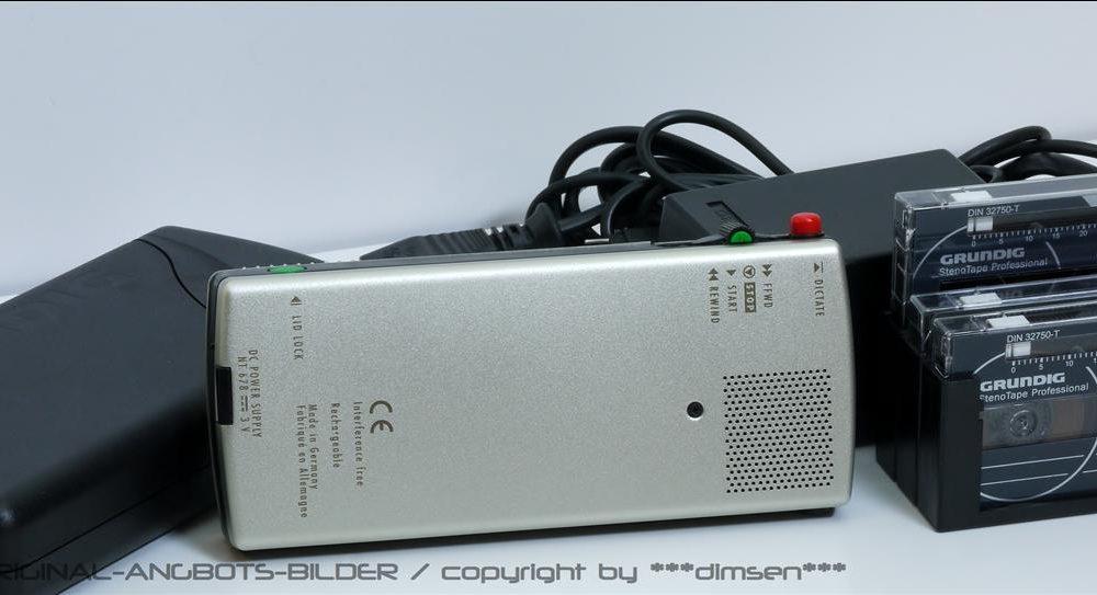 GRUNDIG SH23 微型录音机