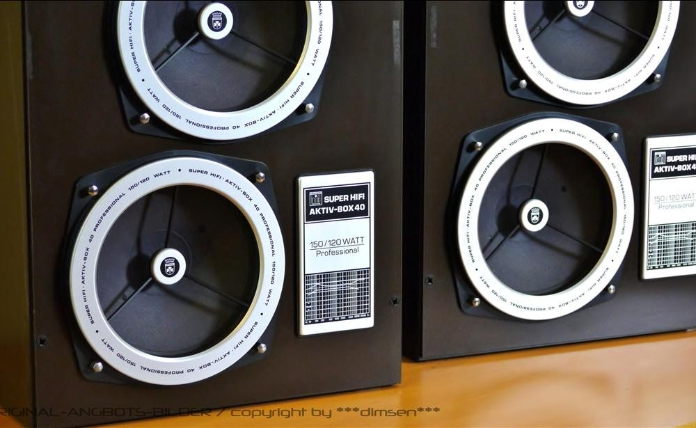 根德 GRUNDIG BOX AKTIV 40 专业有源音箱