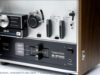 雅佳 AKAI X-200D 立体声开盘机