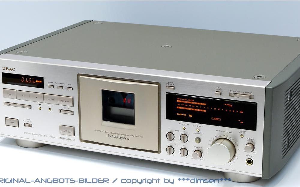 TEAC V-7000 三磁头立体声卡座