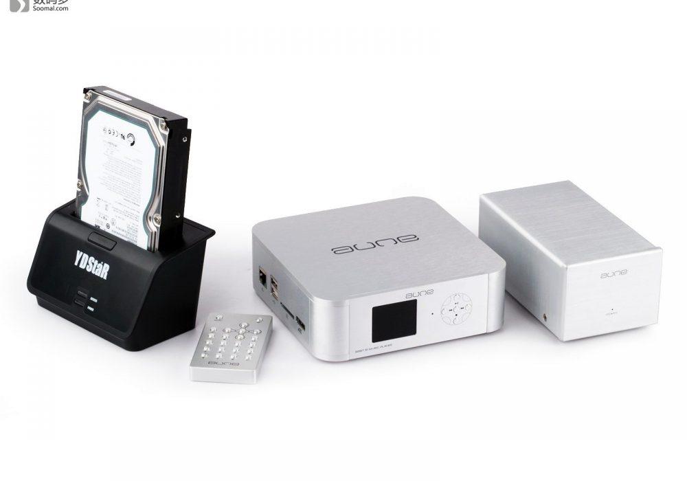 Aune S1 数字音频播放器 - 搭配外置硬盘盒