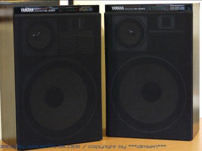 雅马哈 YAMAHA NS-8383 发烧级古董音箱