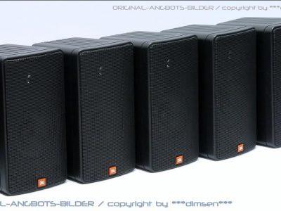 JBL ESC500 系列音箱