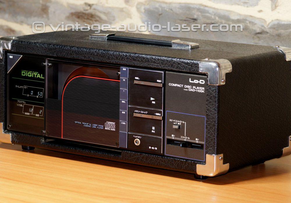 日立 Lo-D DAD-1100K CD播放机