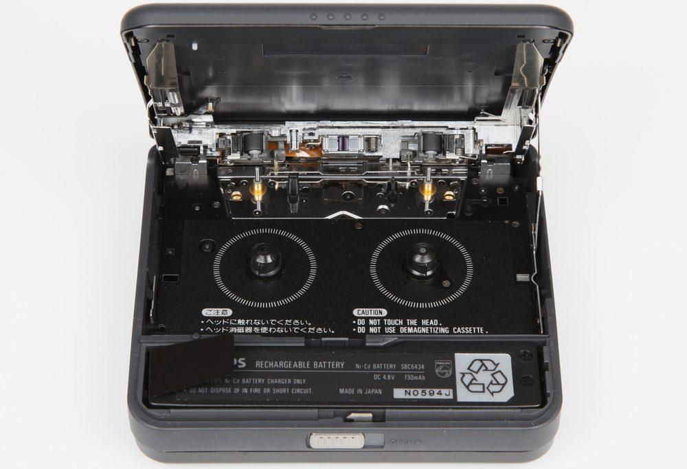 Philips DCC-134 Digital Compact Cassette Player - Cassette Compartment (1994)