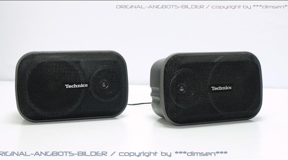 松下 Technics SB-S70 小音箱