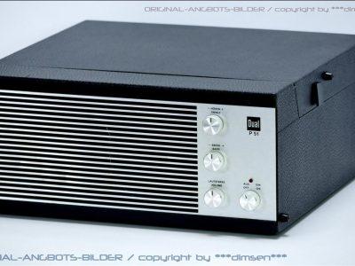 十足经典味 DUAL P51 黑胶电唱机