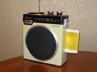 Lloyd's 8轨磁带 收录机