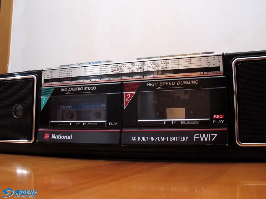 松下 National RX-FW17F 双卡收录机