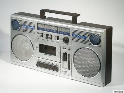 根德 GRUNDIG RR1000 收录机