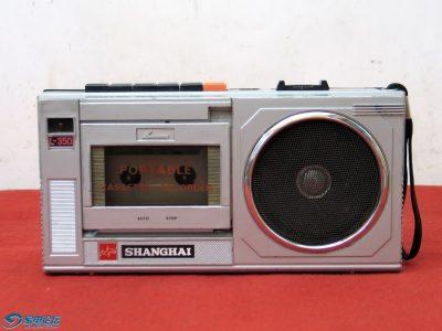上海牌 L-350 老收录机