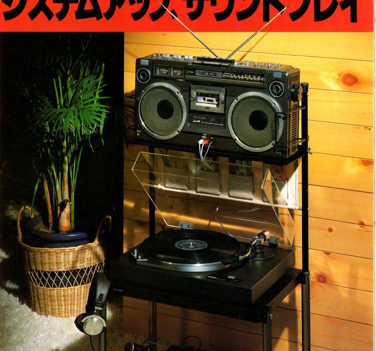 【广告资料】SHARP 收录机 录音机 (1978年)