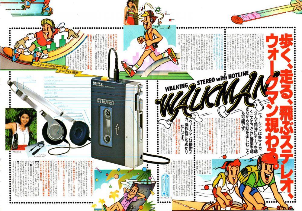SONY・ラジオカセット・テープレコーダー・マイクロカセット・1979年(昭和54年)