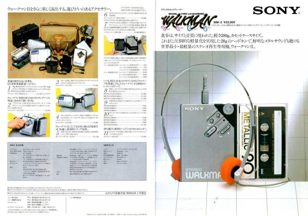 SONY・ラジオカセット・テープレコーダー・マイクロカセット・1981年(昭和56年)