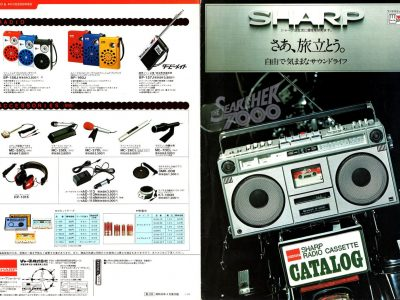 【广告资料】SHARP 收录机 1977年