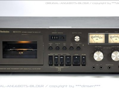 松下 Technics RS-671 双表头古典卡座