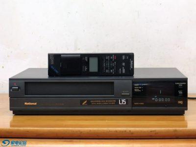 松下 National L15录像机
