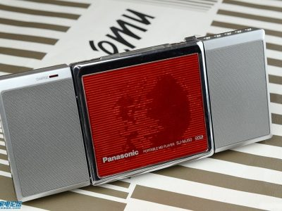 骚红松下 Panasonic SL-MJ50