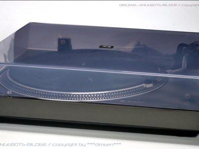 松下 Technics SL-1710 黑胶唱机