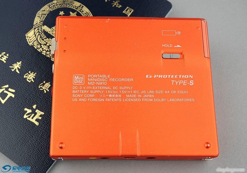 橙色索尼MD机 SONY MZ-N910
