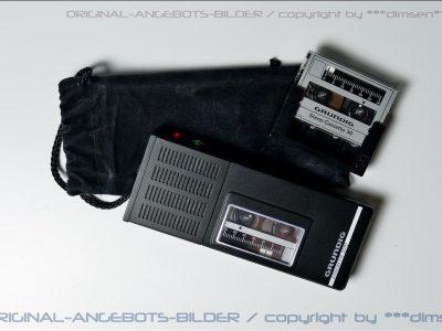 根德 GRUNDIG 2070 微型磁带录音机 采访机