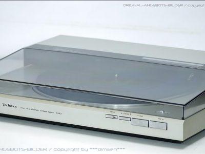 松下 Technics SL-DL5 直驱全自动黑胶唱机
